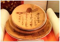 ㈱加美家製菓(かみやせいか)