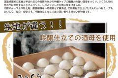 ㈱篠崎食品(しのざきしょくひん)