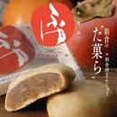 あさくら堂 (あさくらどう)(㈱大成物産)