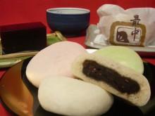 羽瀬製菓(はせせいか)