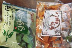 ㈱磯家食品(いそやしょくひん)