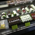 岩田屋餅菓子店(いわたやもちがしてん)