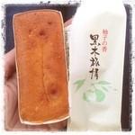 ㈱丸宗菓心庵(まるそうかしんあん)