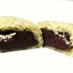 西田製菓(にしだせいか)