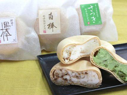 野田製菓(のだせいか)