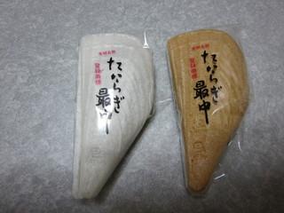 ㈲長崎屋(ながさきや おおむた)