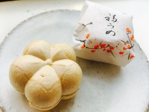 ㈲花月堂寿永(かげつどうじゅえい)