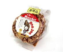 菓子工房ル・ボヌール(る・ぼぬーる)