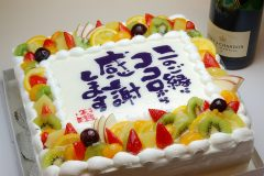 洋菓子のミロ(みろ)